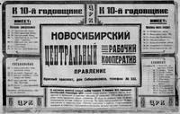 http://images.vfl.ru/ii/1506836997/8641a700/18812566_s.jpg
