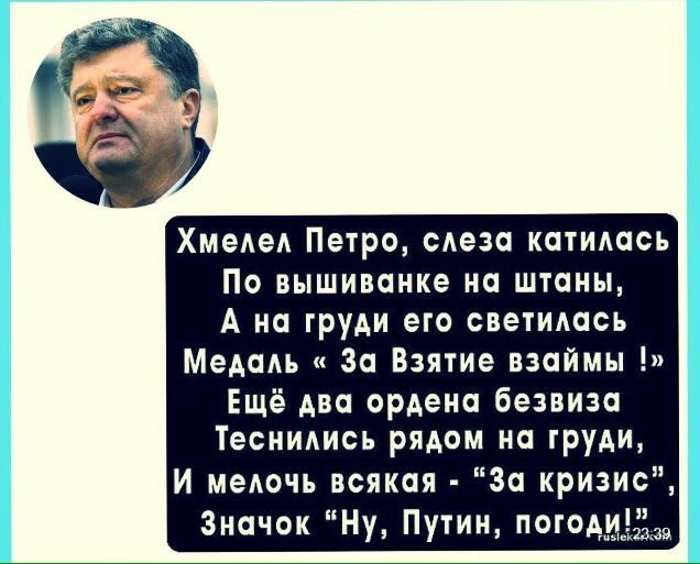 https://images.vfl.ru/ii/1506873921/5ccfaf20/18818784.jpg