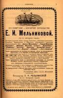http://images.vfl.ru/ii/1506931716/166d89a2/18825129_s.jpg