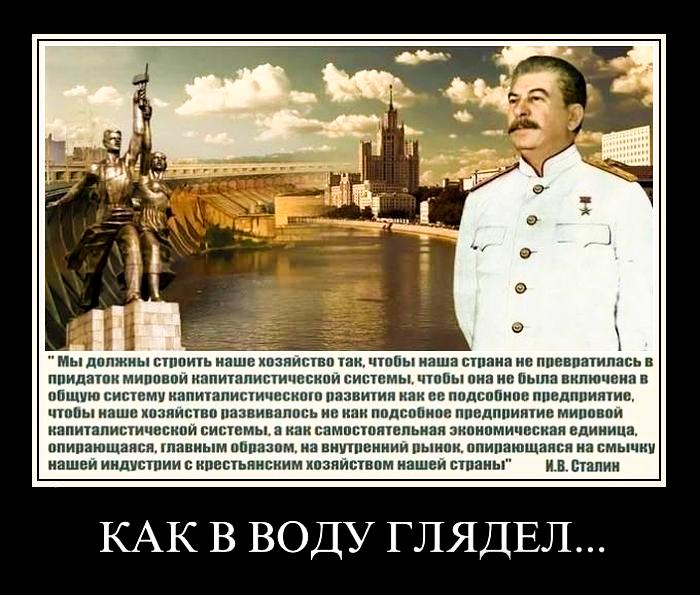 https://images.vfl.ru/ii/1507015480/03cb12ab/18837697.jpg