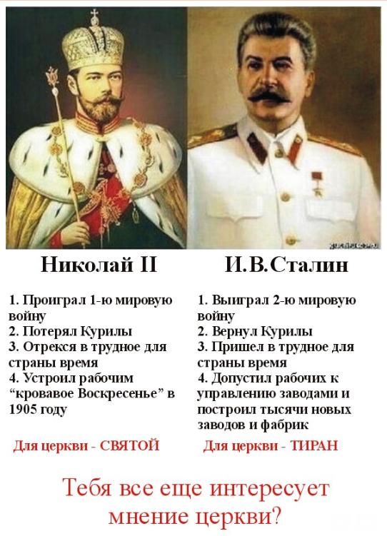 https://images.vfl.ru/ii/1507099206/b3ee46db/18850676.jpg