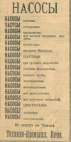http://images.vfl.ru/ii/1507138868/c3cc054e/18859191_s.jpg