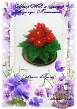 http://images.vfl.ru/ii/1507388168/b2b5550d/18901778_m.jpg