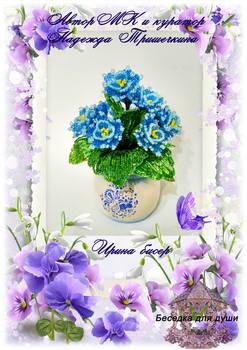 http://images.vfl.ru/ii/1507388170/6866dd6c/18901780_m.jpg