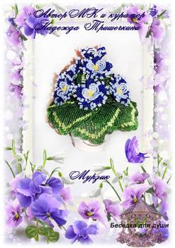 http://images.vfl.ru/ii/1507388172/76807e36/18901782_m.jpg