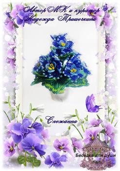 http://images.vfl.ru/ii/1507388173/1cc97dbd/18901783_m.jpg