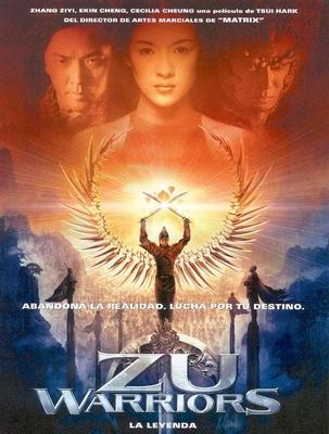 Воины Зу (2001) 18903531