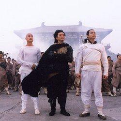 Воины Зу (2001) 18903727