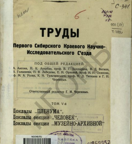 http://images.vfl.ru/ii/1507697489/4ab795f3/18946469_m.png
