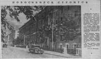 http://images.vfl.ru/ii/1507828952/10fec696/18973139_s.jpg