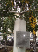 http://images.vfl.ru/ii/1507966023/f8bd549a/18993905_s.jpg