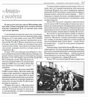http://images.vfl.ru/ii/1507966631/c3973341/18993977_s.jpg