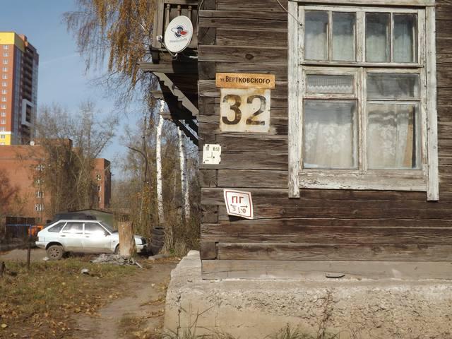 http://images.vfl.ru/ii/1508053210/cd907913/19006713_m.jpg