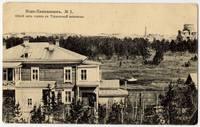 http://images.vfl.ru/ii/1508157026/d7ea5557/19021872_s.jpg