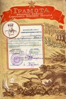 http://images.vfl.ru/ii/1508255332/b42857bc/19037911_s.jpg