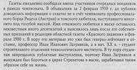 http://images.vfl.ru/ii/1508334927/18e4ea15/19049806_s.jpg