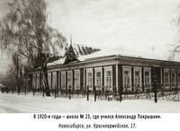 http://images.vfl.ru/ii/1508338772/f3f151ed/19050647_s.jpg