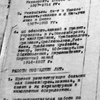 http://images.vfl.ru/ii/1508340222/cdc3afb2/19050949_s.jpg