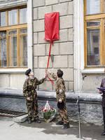 http://images.vfl.ru/ii/1508488342/60153da5/19071752_s.jpg