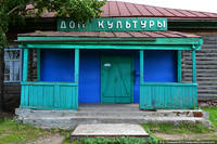 http://images.vfl.ru/ii/1508699593/4e35803e/19104788_s.jpg