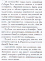 http://images.vfl.ru/ii/1508829070/52c4d2dd/19125184_s.png