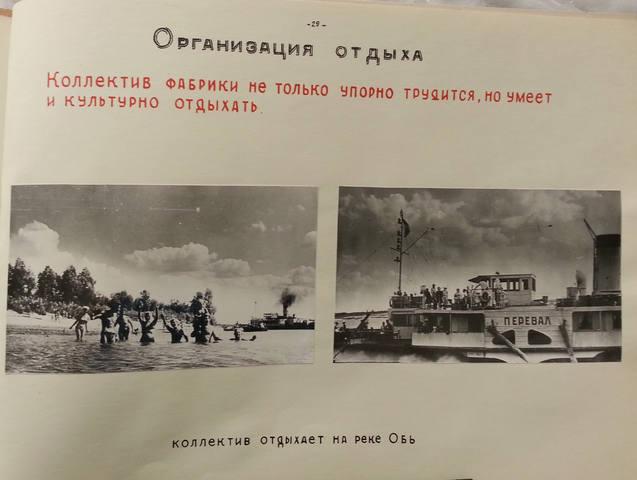 http://images.vfl.ru/ii/1508914121/cd8a9a24/19137756_m.jpg