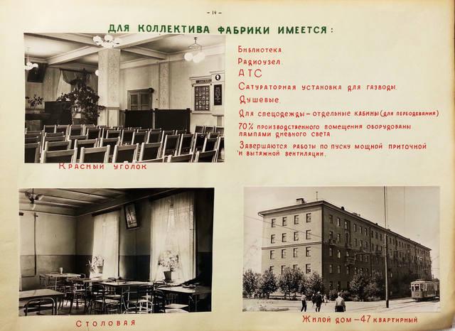 http://images.vfl.ru/ii/1508989534/d62097e6/19149469_m.jpg