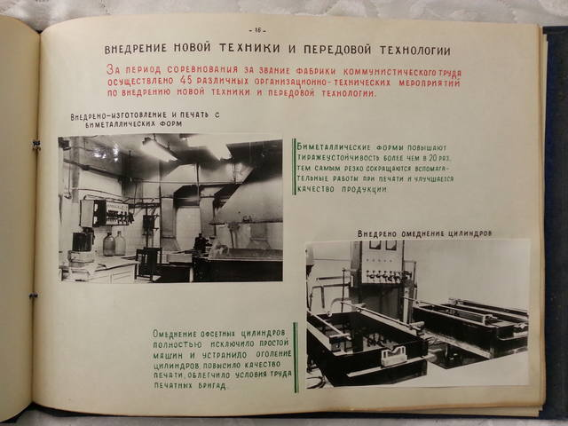 http://images.vfl.ru/ii/1509079265/551c4937/19162465_m.jpg