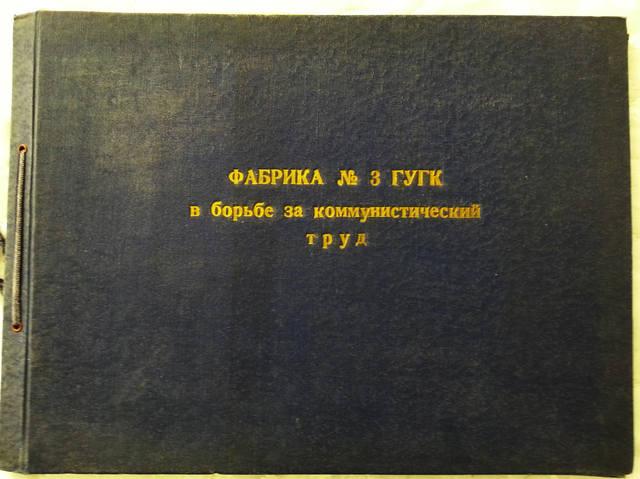 http://images.vfl.ru/ii/1509079392/b3d1021d/19162482_m.jpg