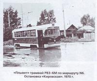 http://images.vfl.ru/ii/1509156148/588db335/19173883_s.jpg