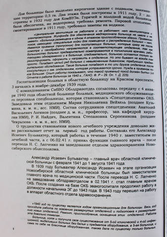 http://images.vfl.ru/ii/1509207652/22b7eea6/19181484_m.jpg