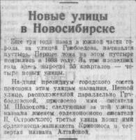 http://images.vfl.ru/ii/1509260335/708dea38/19186063_s.jpg