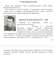 http://images.vfl.ru/ii/1509260438/78ce0976/19186090_s.png