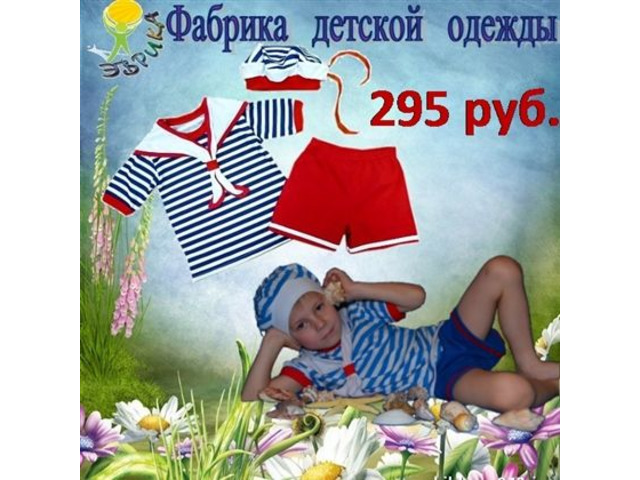 https://images.vfl.ru/ii/1509274866/3711ad30/19188952.jpg
