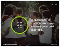 http://images.vfl.ru/ii/1509592869/abf3fc02/19242941_s.jpg