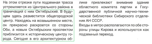 http://images.vfl.ru/ii/1509607614/64a0d057/19245332_m.png