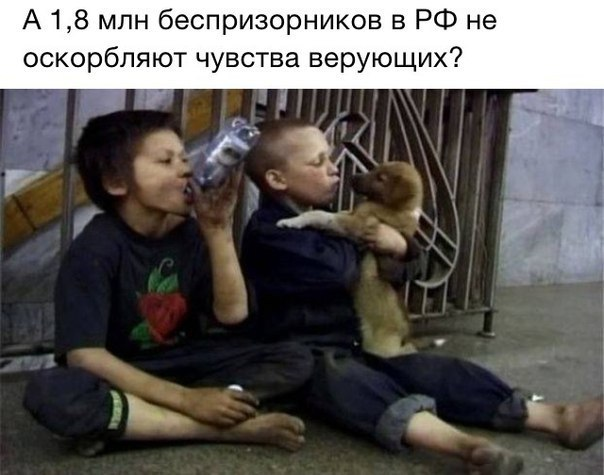 https://images.vfl.ru/ii/1509885760/9c39c21d/19289293.jpg