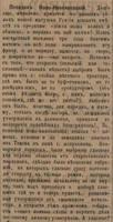 http://images.vfl.ru/ii/1509898945/a230d861/19292940_s.jpg