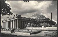 http://images.vfl.ru/ii/1509964898/f013389e/19302943_s.jpg