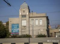 http://images.vfl.ru/ii/1509993916/37fbbc64/19310594_s.jpg