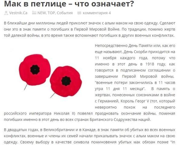 http://images.vfl.ru/ii/1510028586/0b0c620c/19313457.jpg