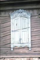 http://images.vfl.ru/ii/1510040380/3d3df833/19314902_s.jpg