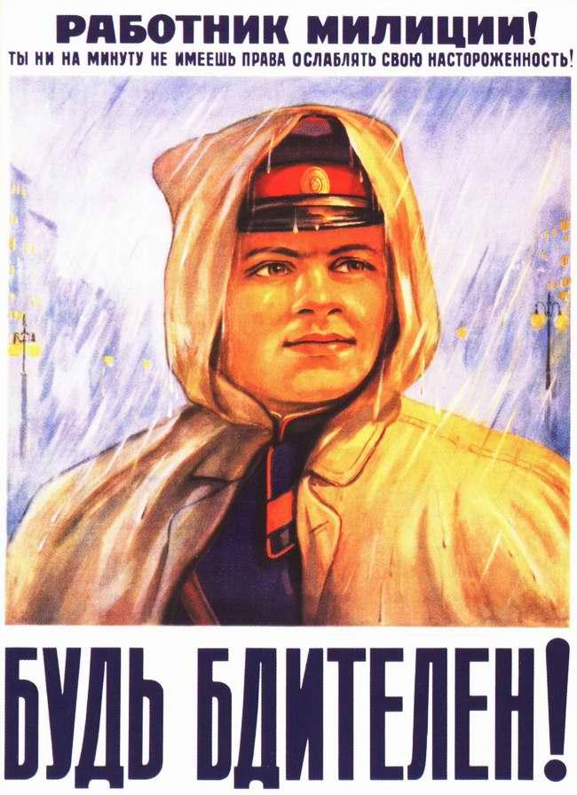 https://images.vfl.ru/ii/1510296429/402d7a8f/19357319.png