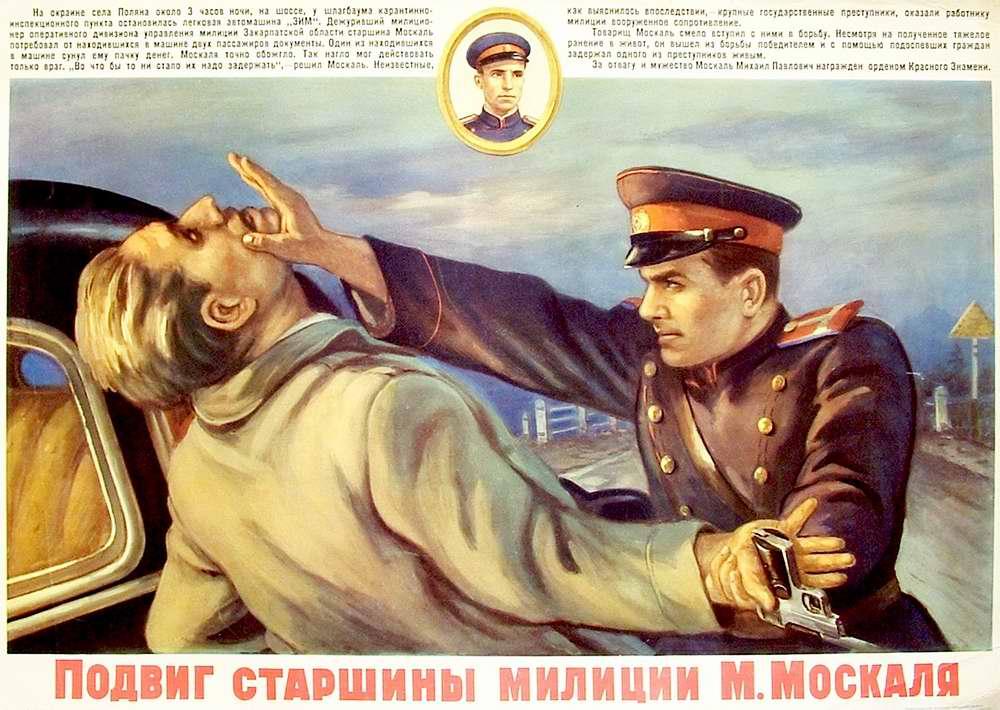 https://images.vfl.ru/ii/1510296872/2a62632a/19357424.png