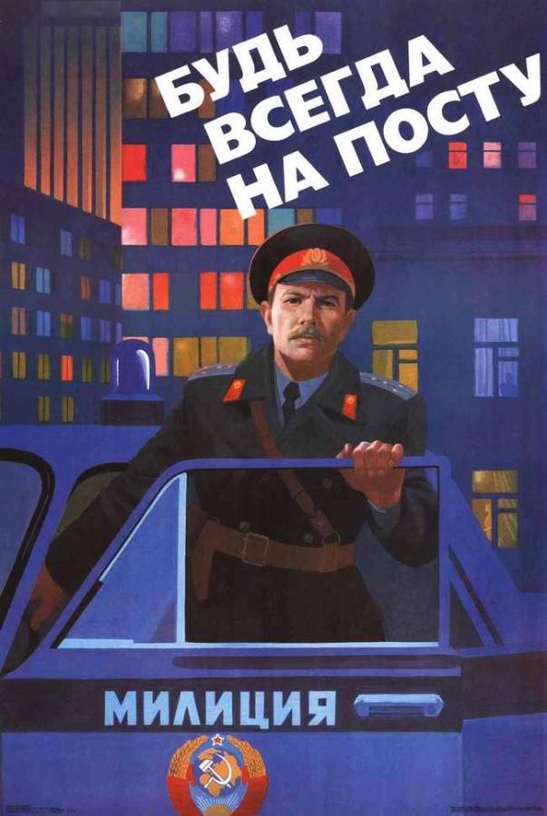 https://images.vfl.ru/ii/1510297197/85ff5aad/19357515.png