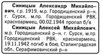 http://images.vfl.ru/ii/1510416936/41c31bef/19376782_s.png