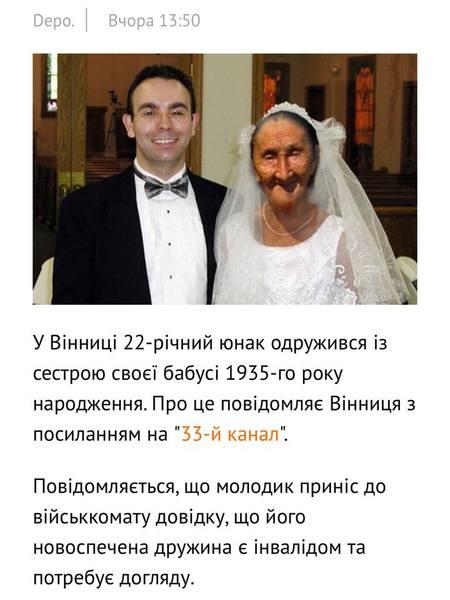 http://images.vfl.ru/ii/1510422216/4ff621ca/19378186.jpg