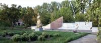 http://images.vfl.ru/ii/1510510520/6771240f/19393078_s.jpg