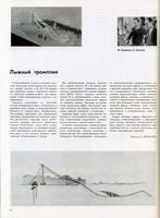 http://images.vfl.ru/ii/1510556637/640968c6/19397776_s.jpg