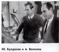http://images.vfl.ru/ii/1510556637/e42c98b8/19397775_s.jpg